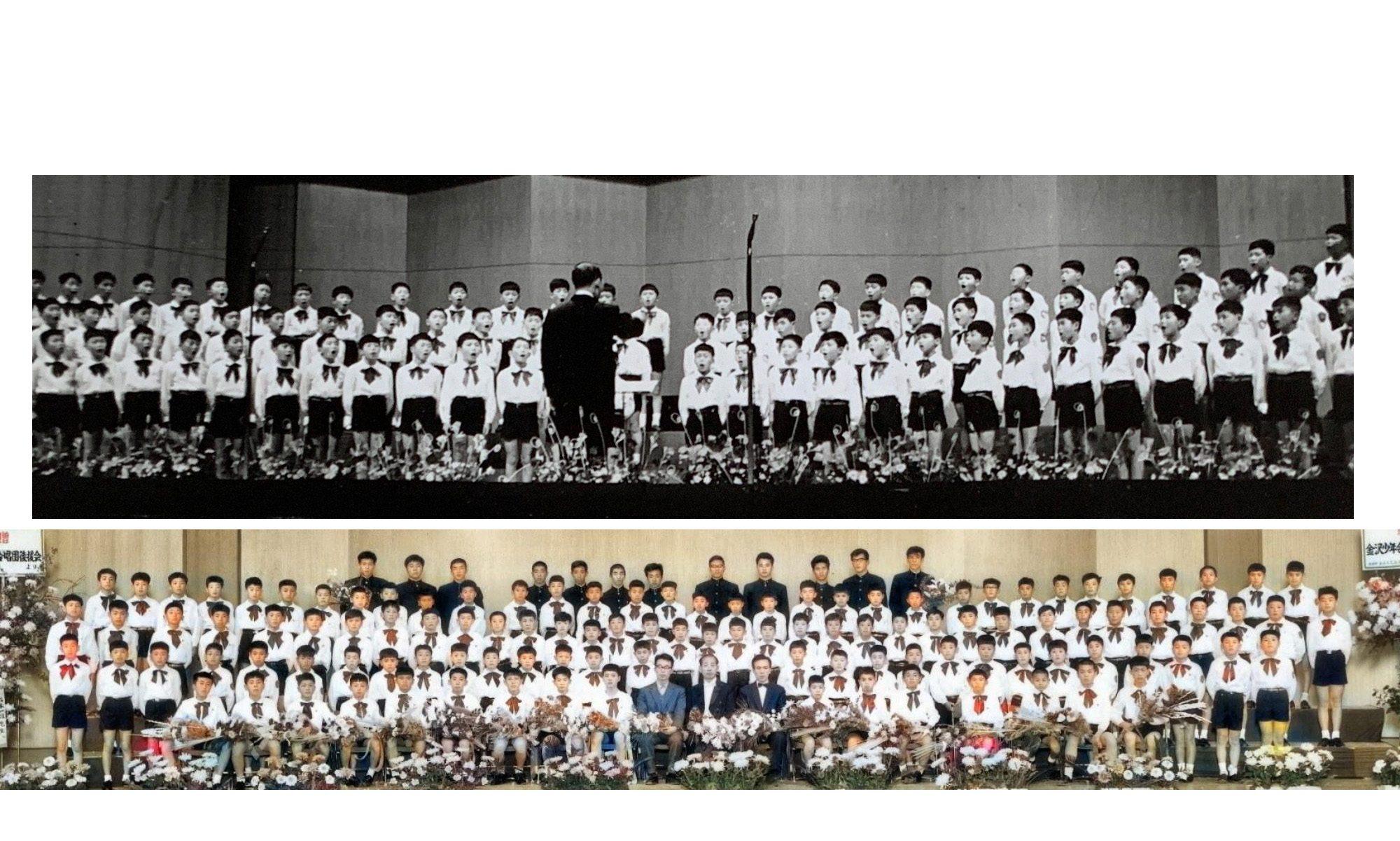 金沢少年合唱団の思い出